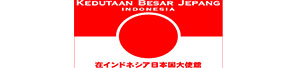 Garda Bhakti Nusantara - Konsulat Jepang