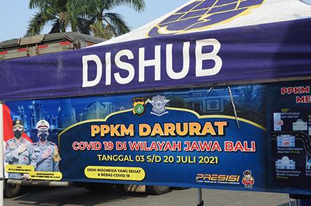 Berita Garda Bhakti Nusantara - PPKM DARURAT JAWA-BALI DIPERPANJANG ???
